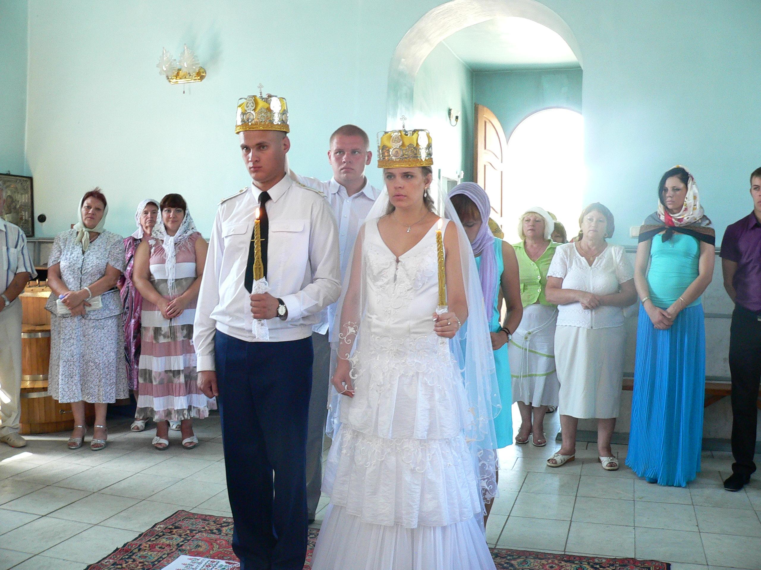икона невеста: