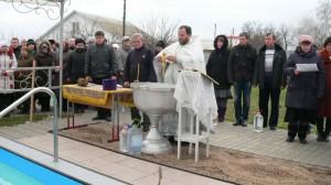 Крещенское водосвятие.