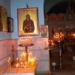Икона св. Павла Таганрогского.