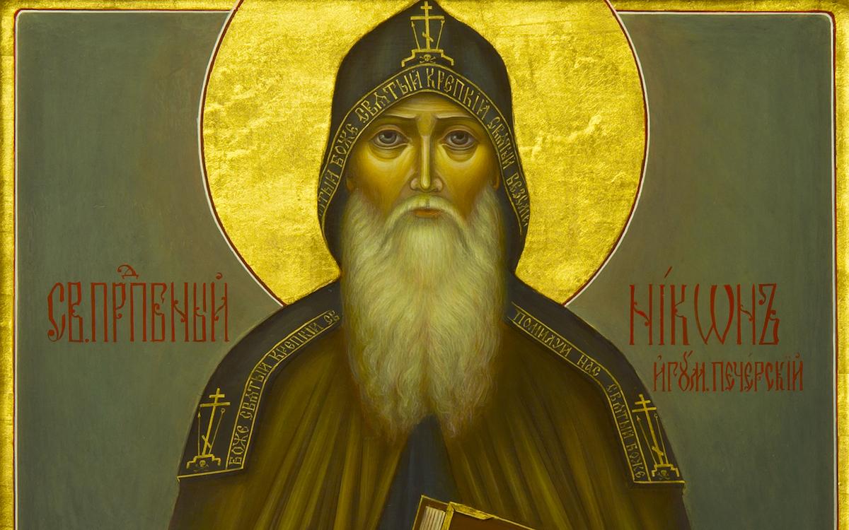 Преподобный-Никон-Печерский
